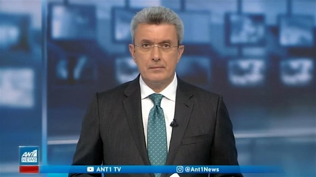ANT1 NEWS 13-04-2021 ΣΤΙΣ 18:50