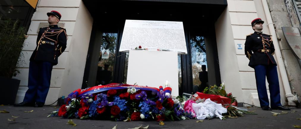 Τρίτη θλιβερή επέτειος από τις τρομοκρατικές επιθέσεις στο Παρίσι (βίντεο)
