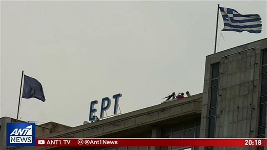 Προς ακύρωση το «χρυσό deal» της ΕΡΤ με μεγάλες ΠΑΕ για τα τηλεοπτικά δικαιώματα