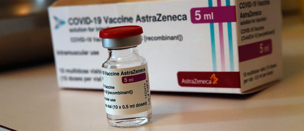 Εμβόλιο AstraZeneca: Η ΕΕ πρόθυμη για παράταση τριών μηνών υπό προϋποθέσεις