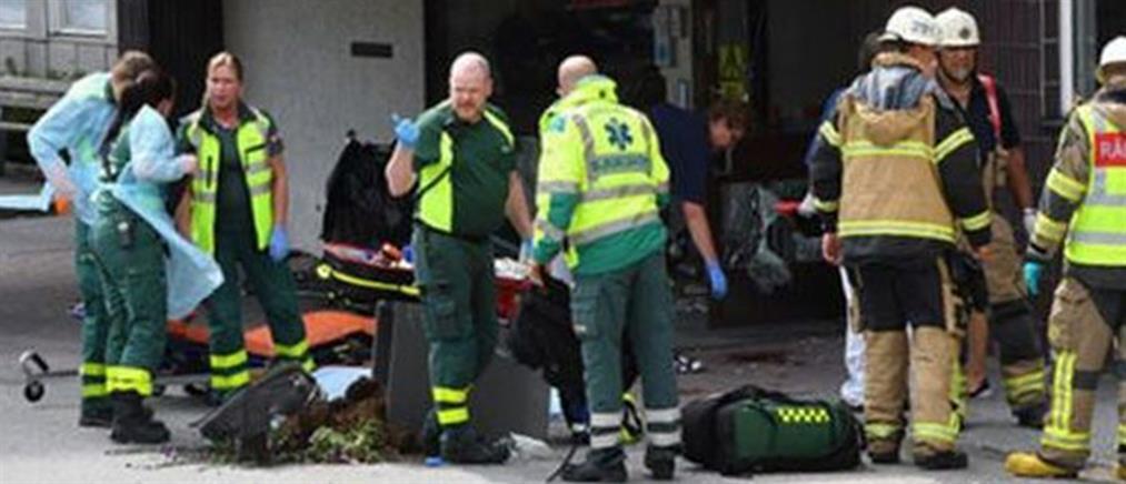 Αυτοκίνητο παρέσυρε πεζούς στη Στοκχόλμη (βίντεο)