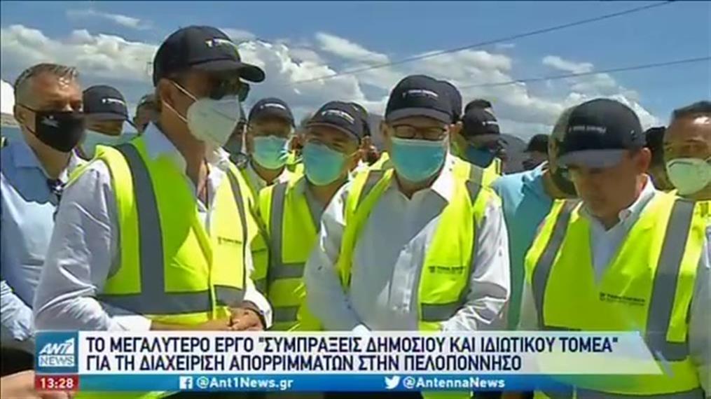 Ξεκινά το έργο διαχείρισης απορριμμάτων μέσω ΣΔΙΤ στην Πελοπόννησο