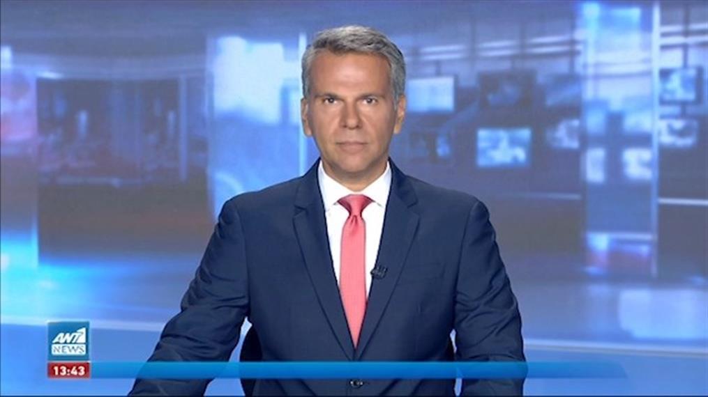 ANT1 NEWS 24-07-2021 ΣΤΙΣ 13:00