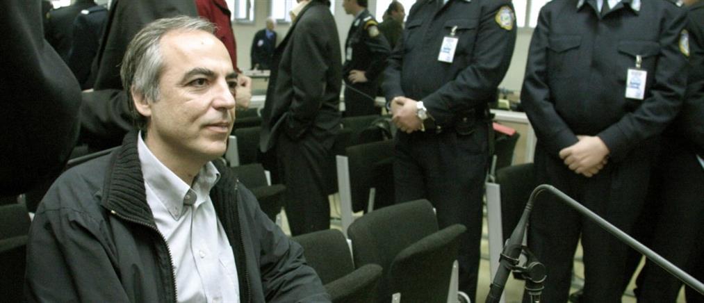 Κουφοντίνας: Απορρίφθηκε από το ΣτΕ η αίτησή του