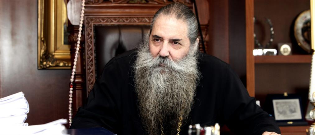 Μητροπολίτης Πειραιώς Σεραφείμ: εμείς θα τους αποκαλούμε Σκοπιανούς…