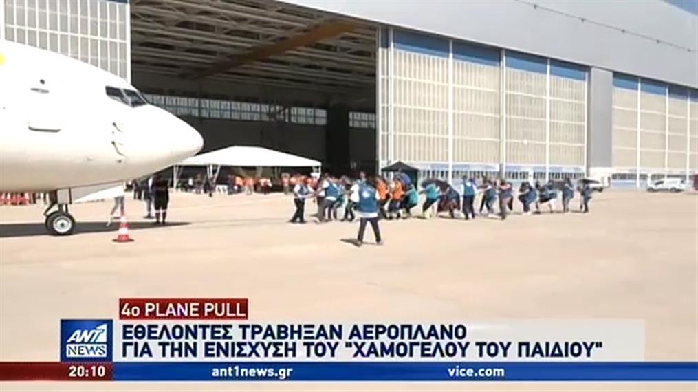 Άντρας των ΕΚΑΜ τράβηξε με σχοινί Boeing 737