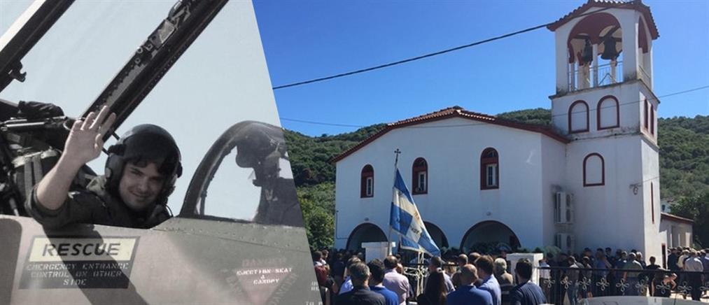 Πλήθος κόσμου αποχαιρέτισε τον πιλότο της Πολεμικής Αεροπορίας Νίκο Γρηγορίου (φωτο)