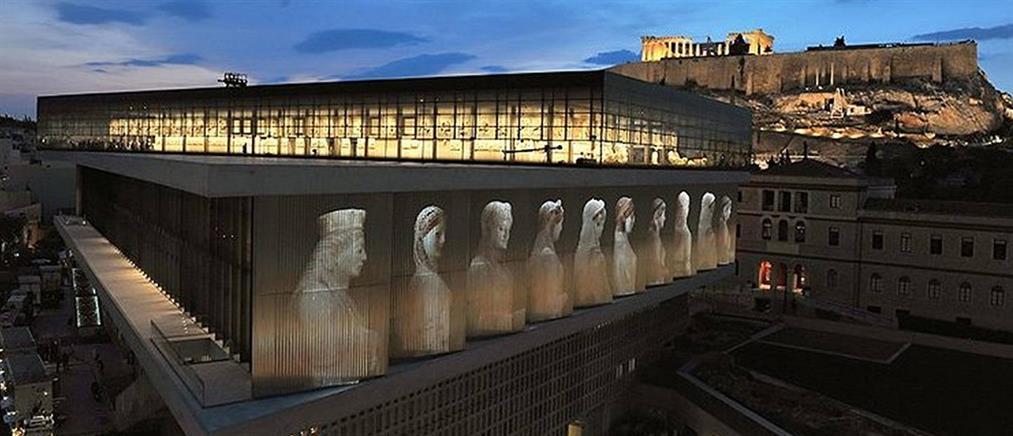 Δωρεάν είσοδος σε μουσεία και αρχαιολογικούς χώρους