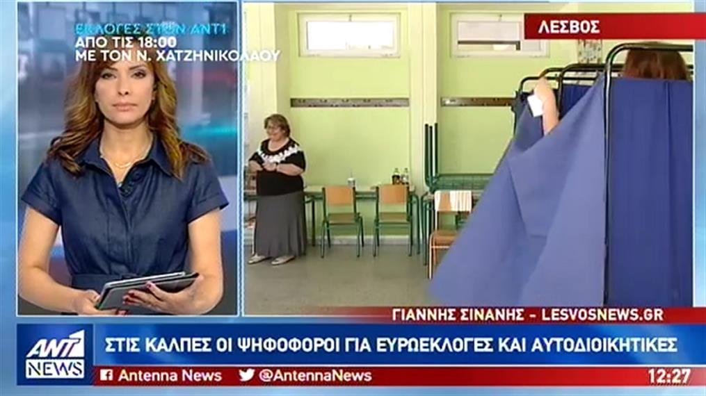 """Πολύνεκρο τροχαίο """"σκιάζει"""" τις εκλογές στην Λέσβο"""