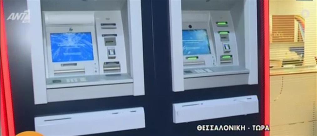 Θεσσαλονίκη: Επίθεση σε τράπεζες με βαριοπούλες (εικόνες)