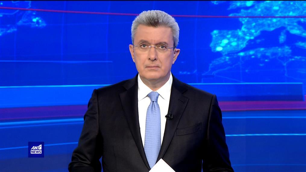 ANT1 NEWS 28-10-2021 ΣΤΙΣ 18:45