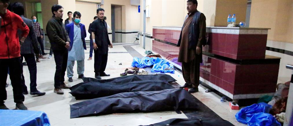 """Πολύνεκρο """"χτύπημα"""" του ISIS σε φοιτητικό κέντρο (εικόνες)"""