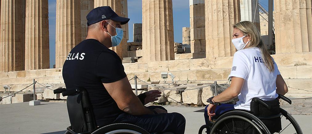 Στην Ακρόπολη η Ελληνική Παραολυμπιακή Ομάδα (εικόνες)
