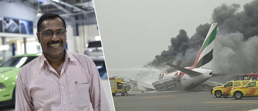 Βγήκε ζωντανός από φλεγόμενο αεροσκάφος και κέρδισε 1 εκατ. δολάρια σε λοταρία