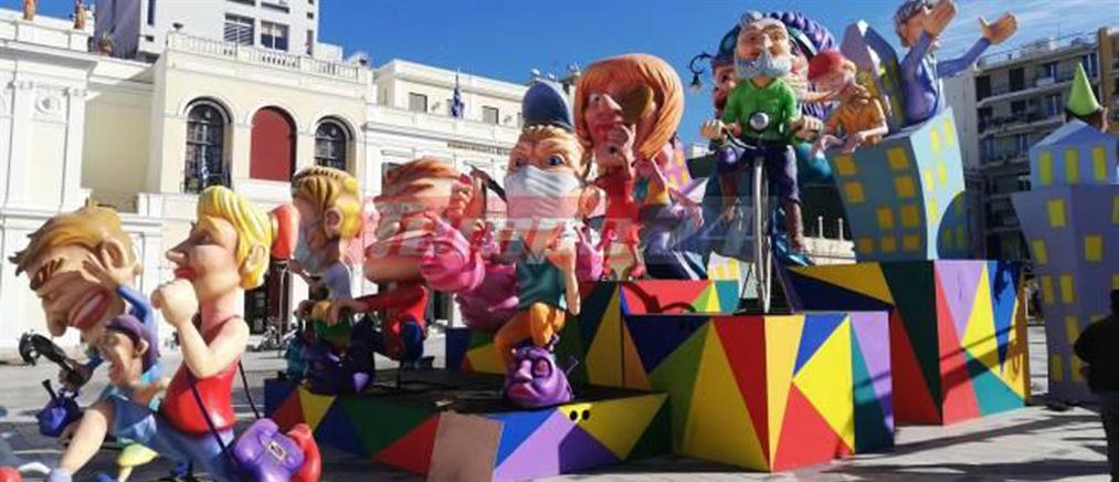 """""""Άρωμα"""" καρναβαλιού στην Πάτρα (εικόνες)"""