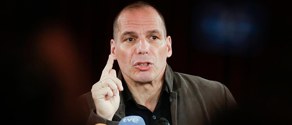 Το ΜέΡΑ25 αποκάλυψε πότε θα δοθούν στη δημοσιότητα οι ηχογραφήσεις των Eurogroup