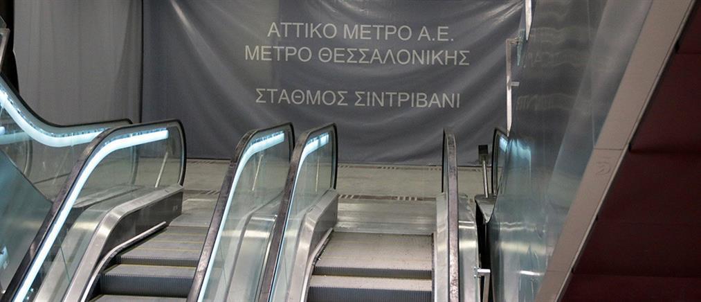 Κυκλοφοριακές ρυθμίσεις στην Θεσσαλονίκη