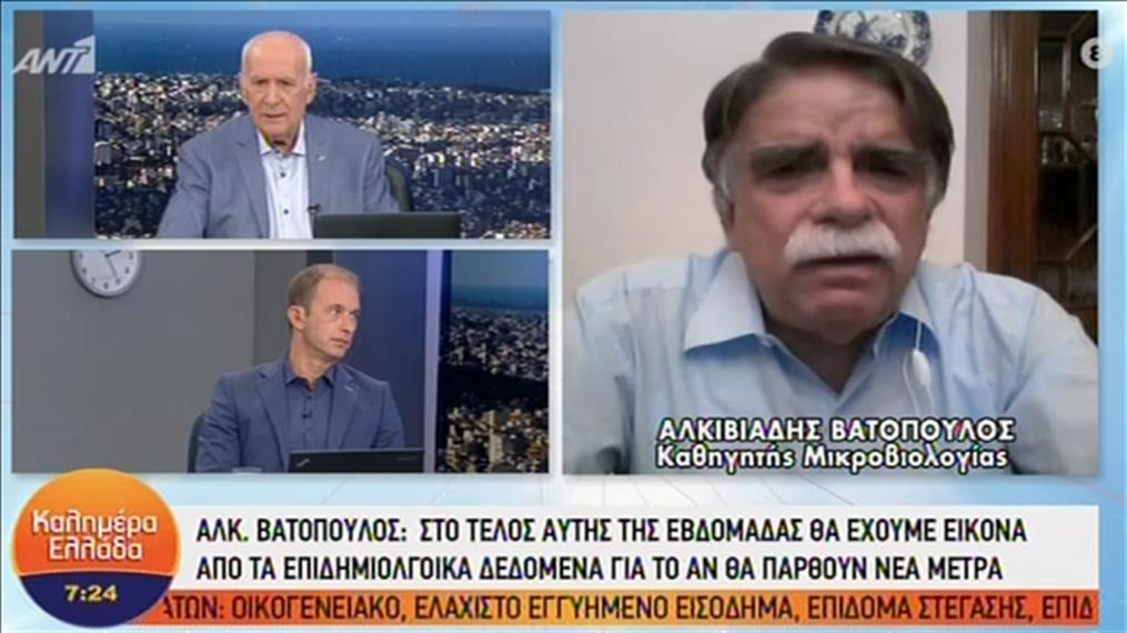 "O Αλκιβιάδης Βατόπουλος στην εκπομπή ""Καλημέρα Ελλάδα"""