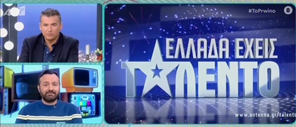"""Το """"Ελλάδα Έχεις Ταλέντο"""" επιστρέφει στον ΑΝΤ1 (βίντεο)"""