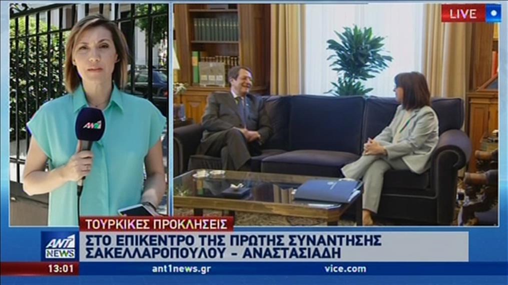 Κοινό μέτωπο Ελλάδας – Κύπρου έναντι στην τουρκική προκλητικότητα