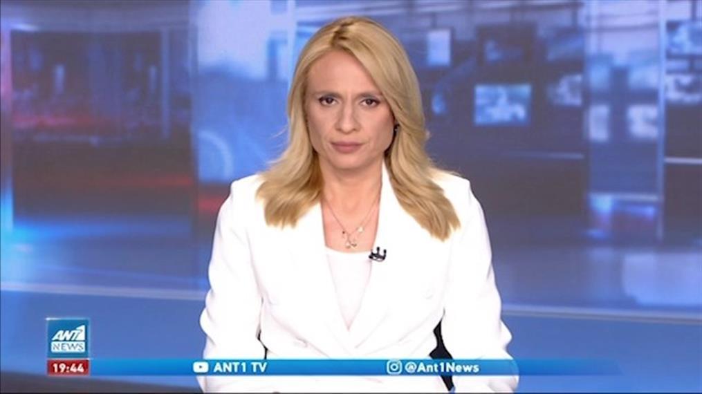 ANT1 NEWS 29-07-2021 ΣΤΙΣ 18:50