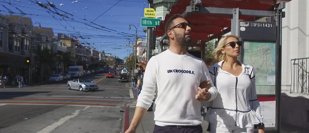 "To ""Celebrity Travel"" συνεχίζει το ταξίδι του στο Σαν Φρανσίσκο"