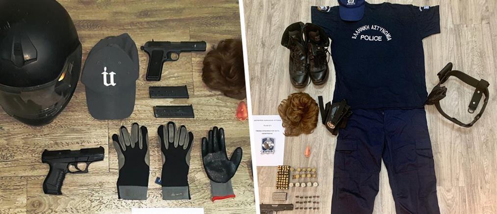 Δραπέτης φυλακών ντυνόταν αστυνομικός και έκανε ένοπλες ληστείες (εικόνες)