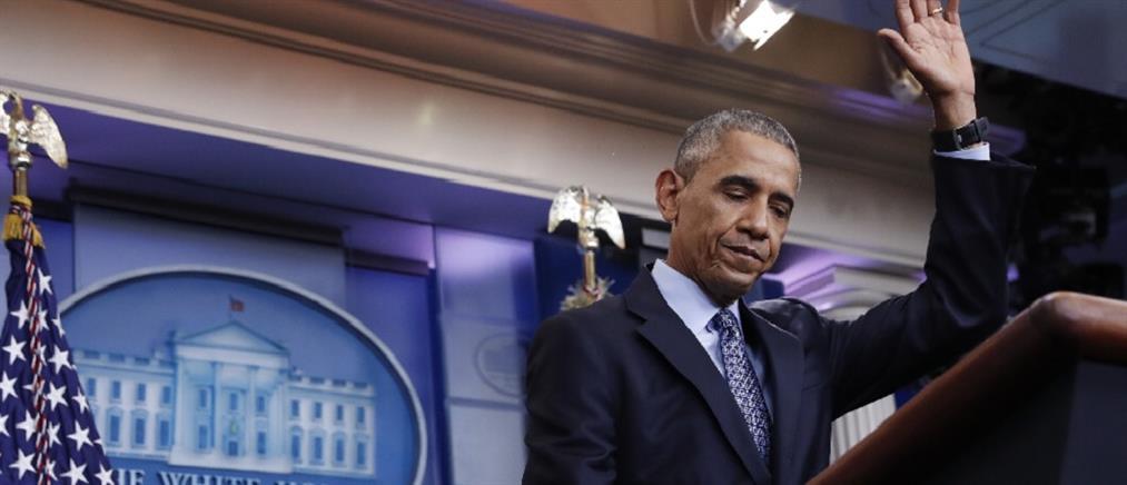 Συγκινητικό το αντίο του Ομπάμα: θα τα πάμε καλά