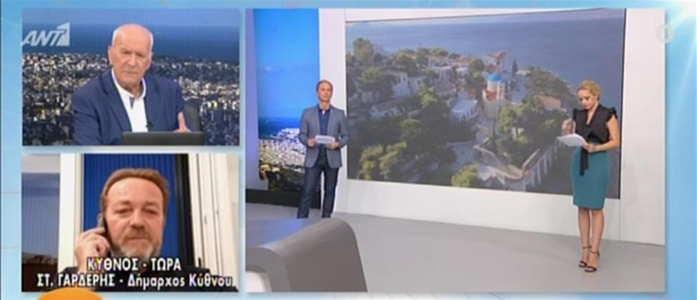 Κορονοϊός - Δήμαρχος Κύθνου: διασωληνωμένος ένας κάτοικος του νησιού (βίντεο)