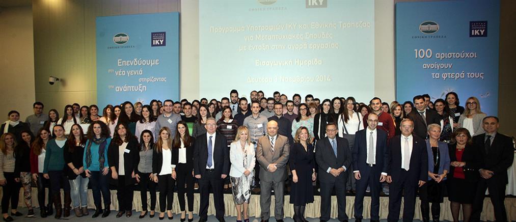 Τουρκολιάς: Η Εθνική Τράπεζα πιστεύει και επενδύει στη νέα γενιά