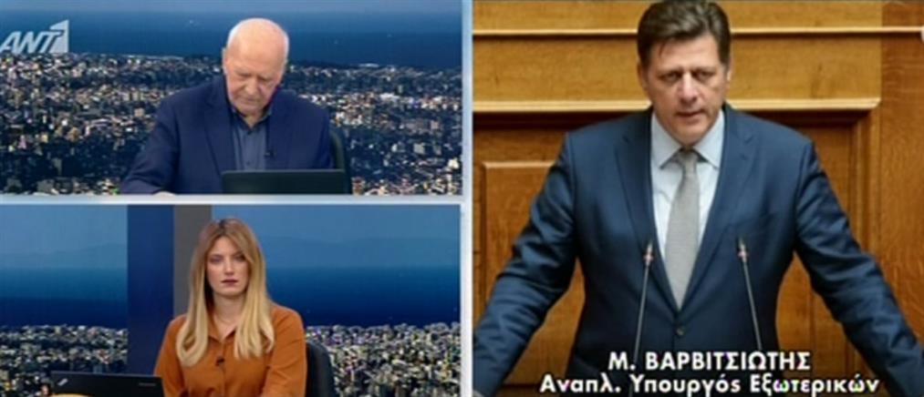 Βαρβιτσιώτης στον ΑΝΤ1: Η νευρικότητα Ερντογάν δεν ενδείκνυται για Αρχηγό κράτους (βίντεο)