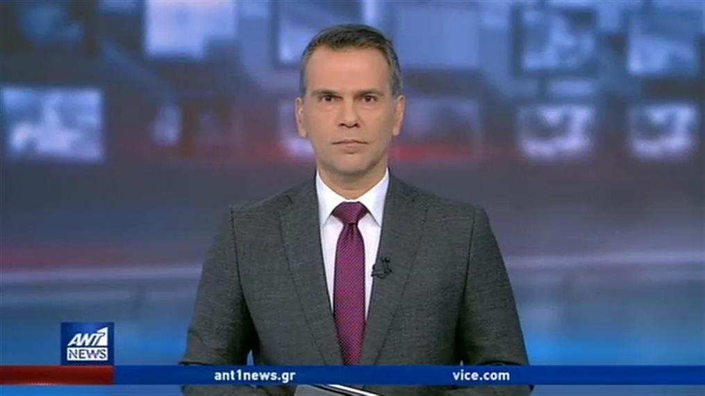ANT1 NEWS 18-01-2020 ΣΤΙΣ 13:00