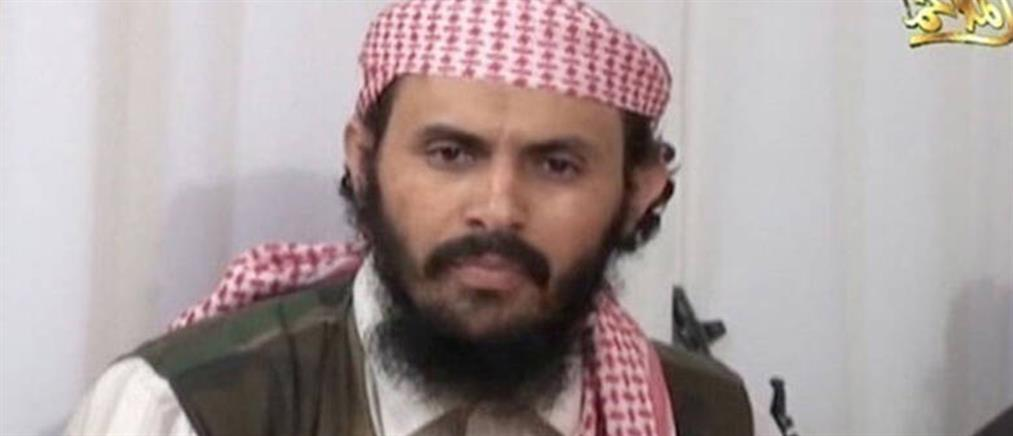 ΗΠΑ: Νεκρός ο αρχηγός της Αλ Κάιντα στην Αραβική Χερσόνησο