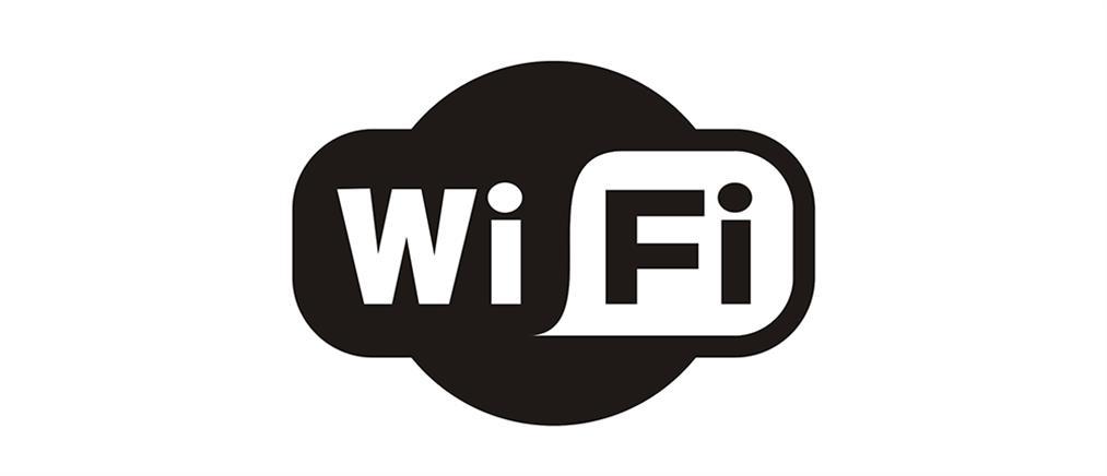 Δωρεάν WiFi σε 70 Δήμους
