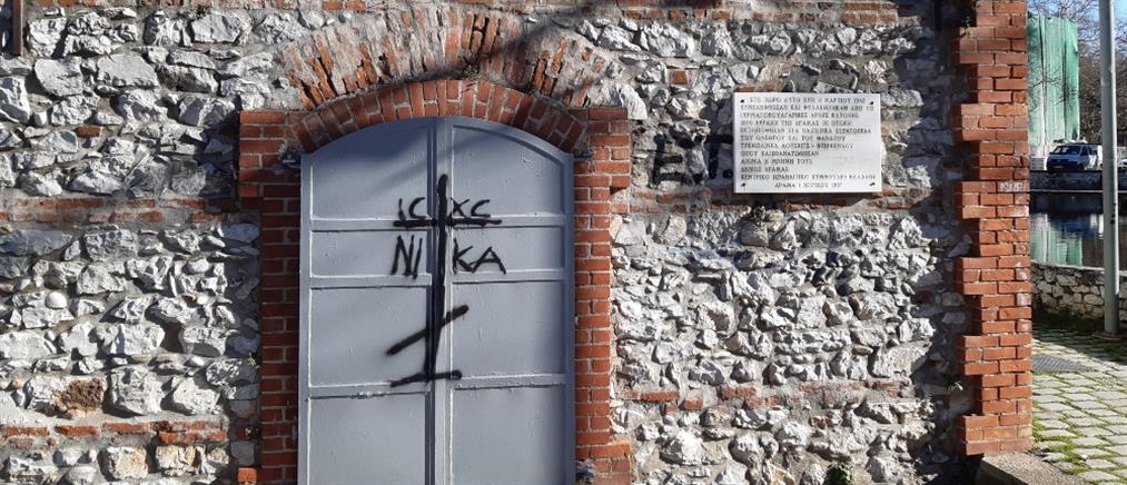 Δράμα: Βεβήλωσαν το Μνημείο του Ολοκαυτώματος (εικόνες)