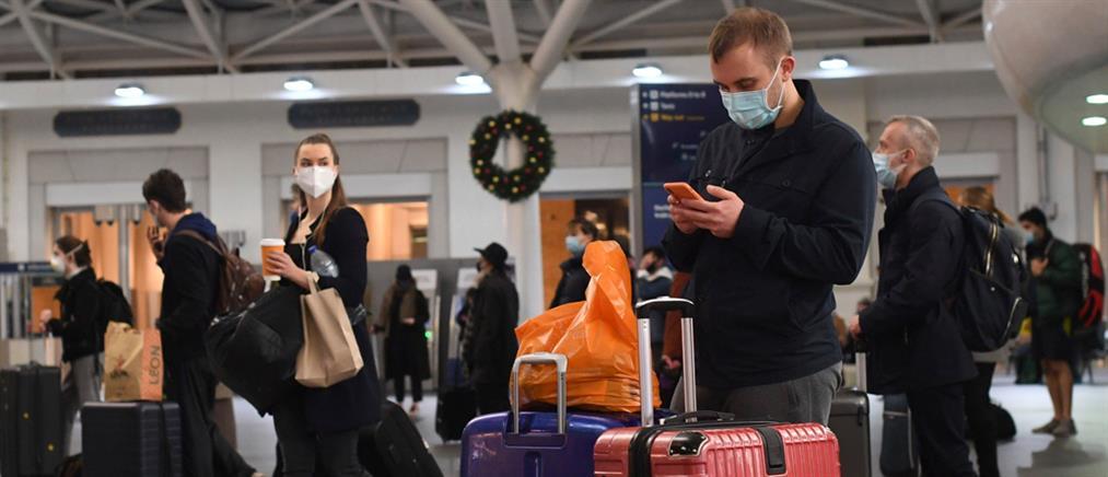 Κορονοϊός - Βρετανία: Νέα οδηγία για όσους φτάνουν στην χώρα