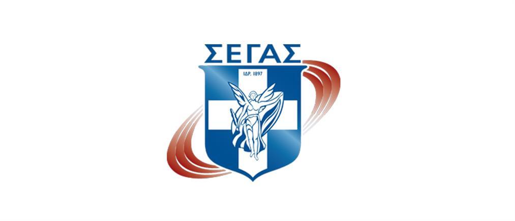 ΣΕΓΑΣ: η Ελλάδα αποσύρεται από τους Βαλκανικούς Αγώνες