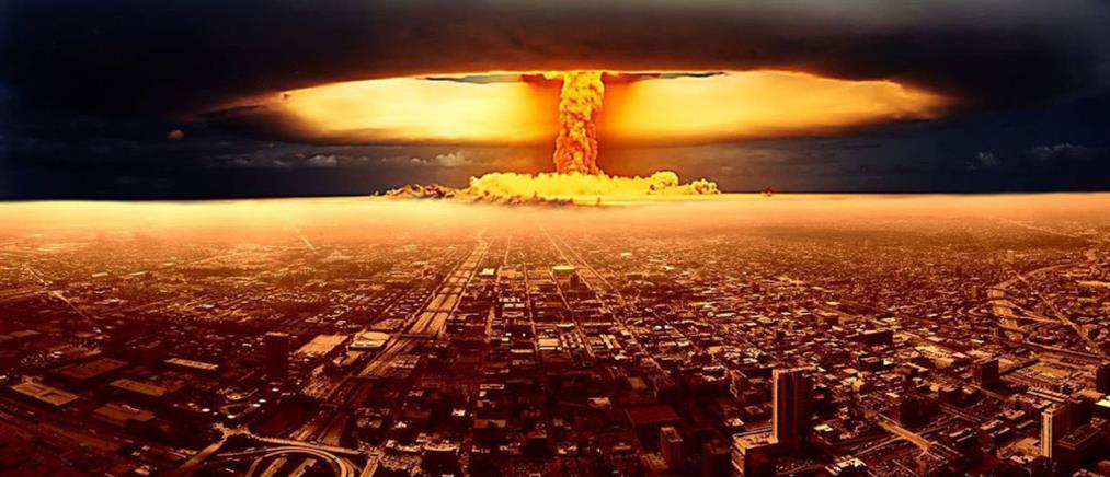 Είναι σήμερα το τέλος του κόσμου; (βίντεο)