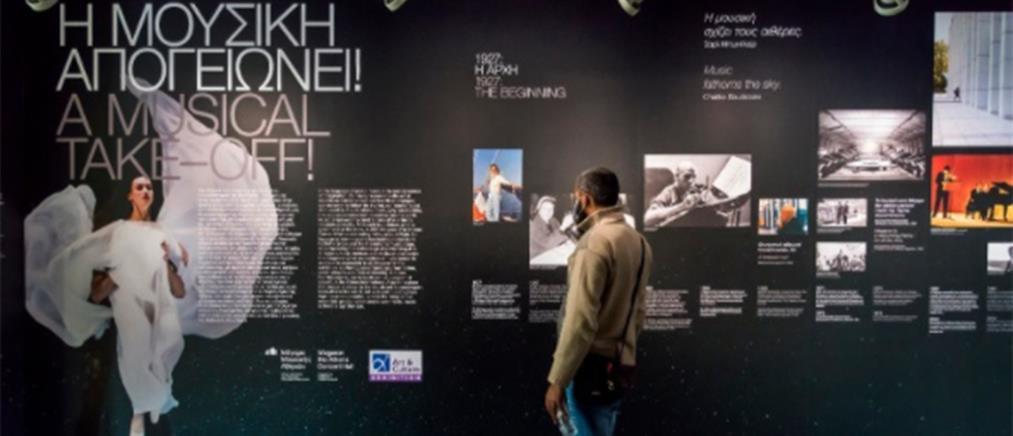 """""""Ελ. Βενιζέλος"""": Φωτογραφική αναδρομή στην ιστορία του Μεγάρου"""