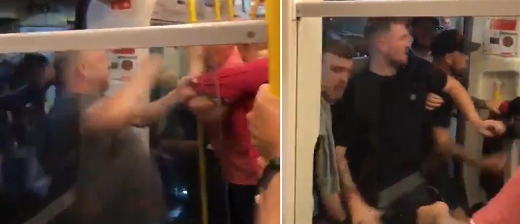 Άγριο ξύλο μεταξύ οπαδών στο μετρό του Λονδίνου (βίντεο)