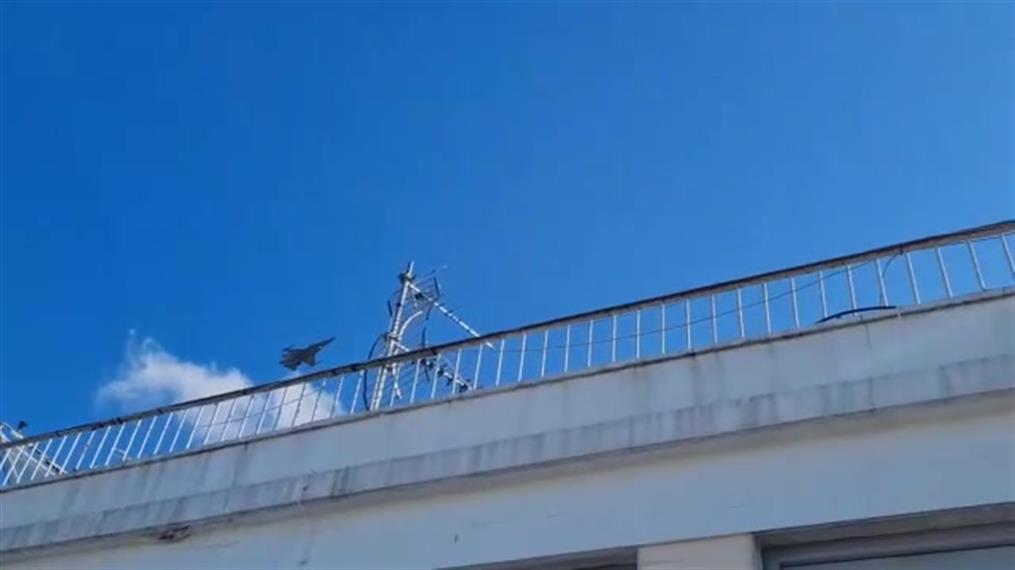 Θεσσαλονίκη - Ζευς: Το αεροσκάφος F-16 έκανε δοκιμαστική πτήση