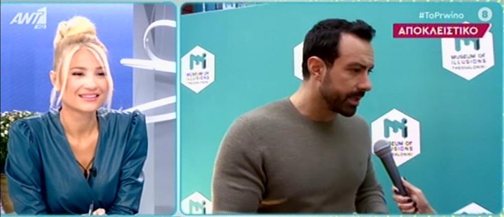 """Τανιμανίδης: """"Η Φάρμα"""" έρχεται με αλλαγές και """"δυνατούς"""" παίκτες (βίντεο)"""