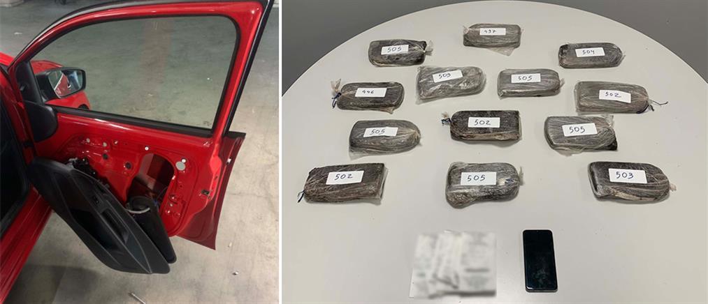 Έκρυψε τα ναρκωτικά στην πόρτα του συνοδηγού (εικόνες)