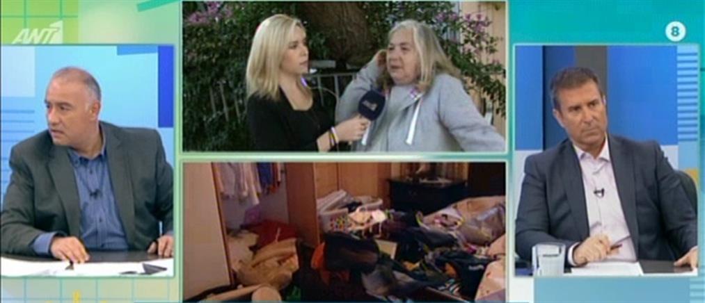 Θύμα ληστείας στον ΑΝΤ1: μου πήραν μέχρι και τα σεντόνια! (βίντεο)