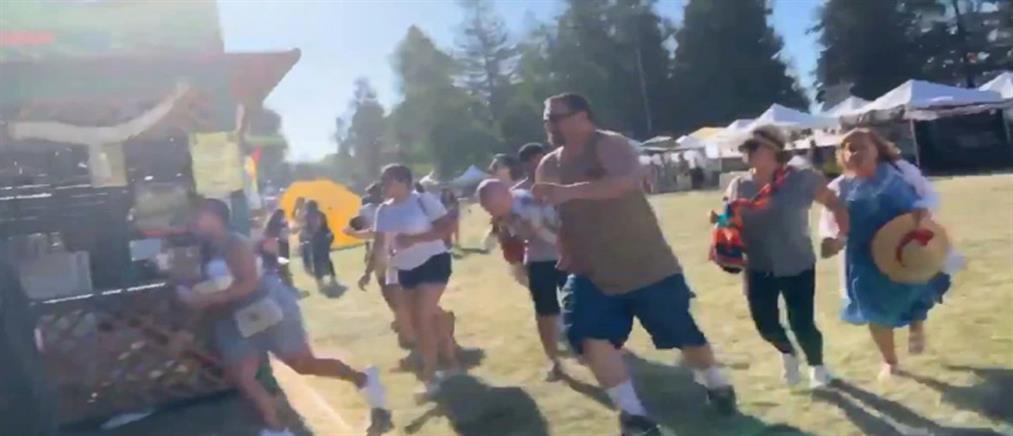Μακελειό σε φεστιβάλ στην Καλιφόρνια (βίντεο)