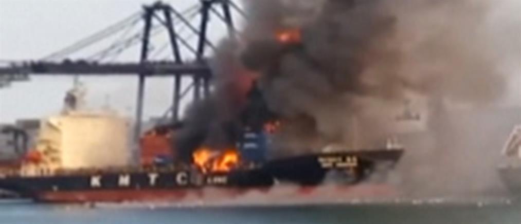 Φωτιά σε πλοίο με χημικά (βίντεο)