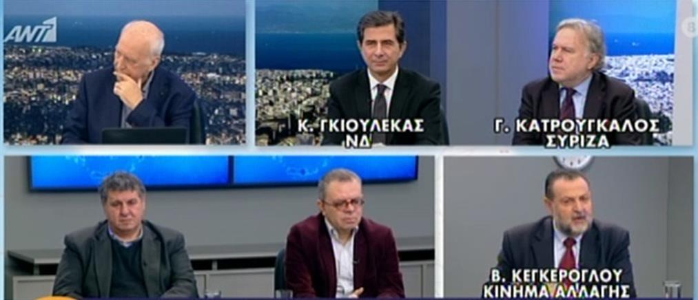 Γκιουλέκας, Κατρούγκαλος και Κεγκέρογλου στον ΑΝΤ1 για τη συνάντηση Μητσοτάκη – Τραμπ (βίντεο)