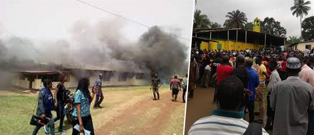 Τραγωδία: μαθητές κάηκαν ζωντανοί σε σχολείο