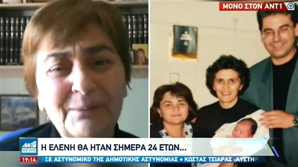 Ελένη Τοπαλούδη: τα γενέθλια της και το παράπονο της μάνας στον ΑΝΤ1