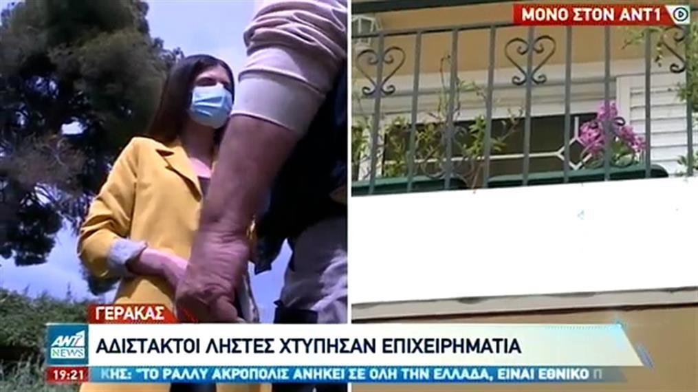 Αποκλειστικά στον ΑΝΤ1 θύμα ληστών στον Γέρακα